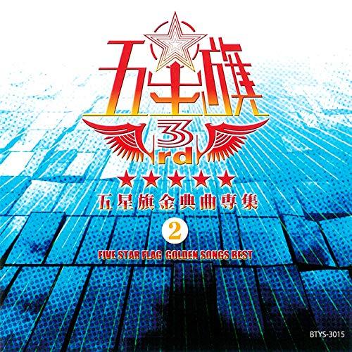 1092d6f5423c6 Da Hu Shang Shan