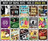 #9: Best of Tamil Film Hits - Vol 8 Pack 49 (Tamil Film Hits songs in pack of 15 MP3s with 500+ Tracks)
