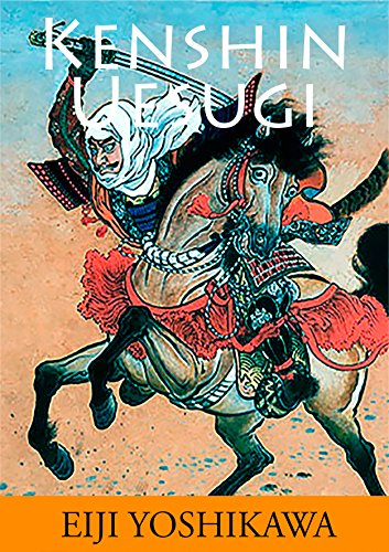 Kenshin Uesugi por Eiji Yoshikawa