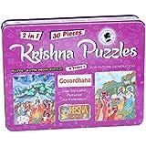 Krishna Puzzles| Govardhana | Jigsaw 2-in-1 Plastic| Waterproof Puzzles (Purple)