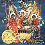 Chant Byzantin Slave - La Divine Liturgie