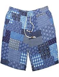 KOSBON Summer Trunks para natación de hombre Pantalones cortos de playa de secado rápido estilo retro (4XL, Light Green)