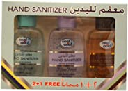 Cool & Cool Hand Sanitizer - Pack of 3 Pieces (3 x 60ml)