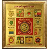 Shri Shree Sampoorn Sampurna Kuber Yantra For Wealth Power Print Framed Painting Set Of 1 For Home Decoration By UK Hub