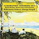 Tchaikovsky: Symphonie Nr. 5 / Rimsky-Korsakov: Große russische Ostern