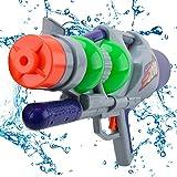 """WISHTIME Riesige Super Wasserpistolen Wasserpistole 20"""" Länge Water Gun Wassergewehr Spritzpistole mit großer reichweite und Tan..."""