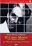 Il caso Moro(no extra)