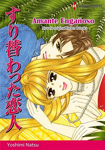 Amante Engañoso (Harlequin Manga) por Helen Brooks