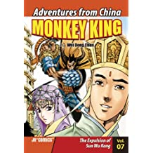 The Expulsion of Sun Wu (Adventures from China: Monkey King)