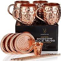 Nous sommes très fiers de toutes nos belles tasses de cuivre Mule de Moscou. Nous utilisons du cuivre à 100% dedans et à l'extérieur. Nous sommes obsédés par la qualité et la fabrication, notre but: impressionner!  La Promesse Riches & Lee  Nos t...