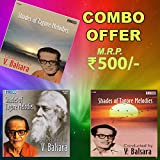 #3: Instrumental Music by V.Balsara (Combo Pack)