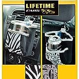 Getränkehalter Organizer mit 2 Taschen KFZ Auto universal vorne hinten Abfall Zebra