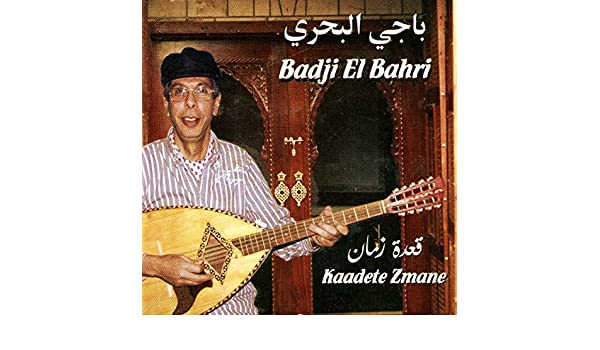 MUSIC BAHRI EL TÉLÉCHARGER MP3 BADJI