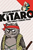 Kitaro the Great Tanuki War