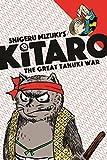 Shigeru Mizuki Fumetti e manga per ragazzi
