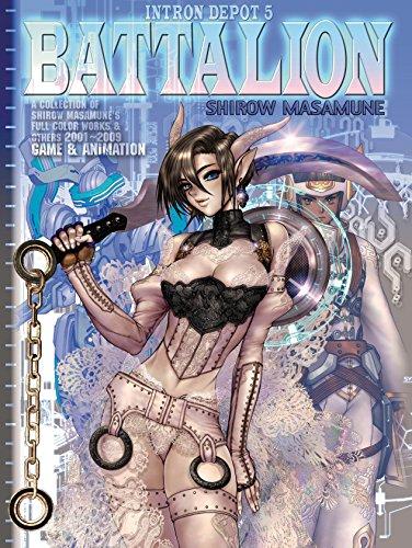 Intron Depot 5: Battalion