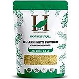 H&C Herbal Ingredients Expert 100% Natural Multani Mitti/Fullers Earth Powder (Bentonite Clay) 227g / 0.5 LB / 08 oz - For Fa