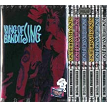 KING OF BANDIT JING キング・オブ・バンディット・ジン 【コミックセット】