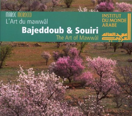 the-art-of-mawwal