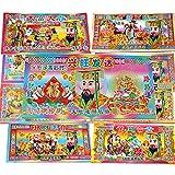SHPEHP 140 chinesische duftende Papiere - Big Denomination Vorfahren Geldparadies Bankbegräbnis, Ching Ming Festival und Hunger Festival -11,2 * 4,5 Zoll-A