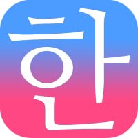Master the Korean language in 3 minutes every day:Training of Patchimu