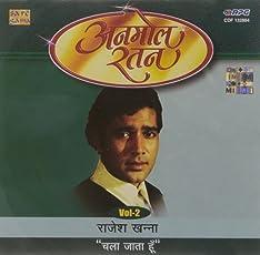 Rajesh Khanna-Vol 2 - Chala Jata Hoon