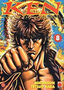 Ken - Fist Of The Blue Sky Edition simple Tome 8