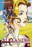 Alexander #03 (Eps 08-10) - Cronache Di Guerra Di Alessandro Il Grande [Italia] [DVD]