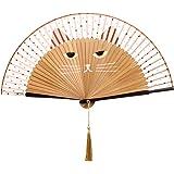 Tinksky Mano di bambù estate pieghevole seta fumetto gatto sveglio del ventilatore per favore partito (marrone)