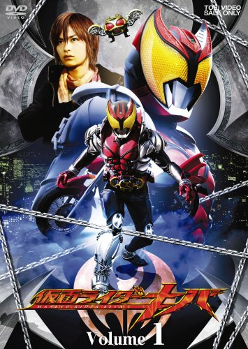 kamen-rider-kiva-vol1-dvd-japan-import