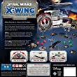 Star Wars X-Wing Miniatures Game Expansion: X-Wing by Fantasy Flight Games