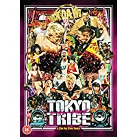 Tokyo Tribe (2014) (DVD) by Sion Sono