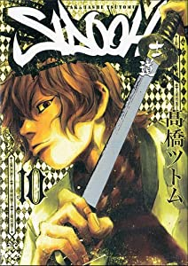 Sidooh Edition simple Tome 10
