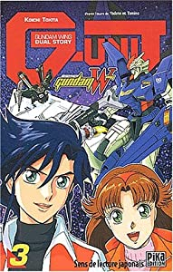 Mobile Suit Gundam Wing : G-Unit Edition simple Tome 3