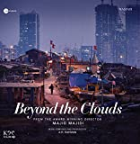 #2: Beyond the Clouds