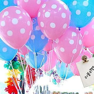 GEZICHTA 100Latex Polka Dot Ballon für Mädchen oder Jungen Geburtstage, Hochzeit Urlaub, besondere Anlässe, Feiern, Circus Mottoparty, Party Dekoration Zubehör, Zufällig