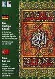 Der Heilige Koran Bild