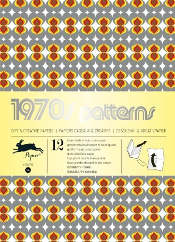 1970s Patterns: gift and creative paper book Vol 54 (Gift wrapping paper book (54))