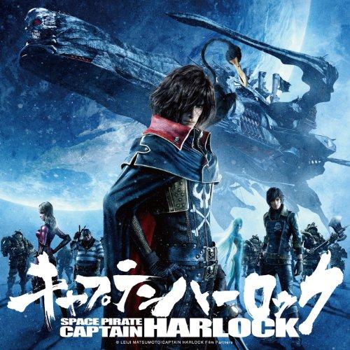 Space Pirate Captain Harlock Original Sound Track