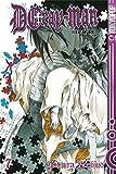 D.Gray-Man 07: Der Zerstörer der Zeit