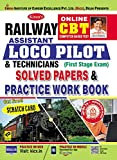 #4: Kiran'S Railway Assistant Loco Pilot & Technician (Stage – I Exam) Solved Paper & Practice Work Book (English) - 2142
