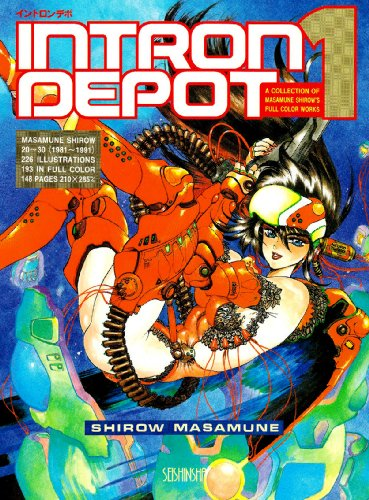intron-depot-1-comic-borne