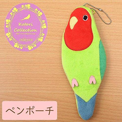 suave-y-downy-relleno-del-pajaro-felpa-tipo-pen-bolsa-bird-collection-series-agapornis