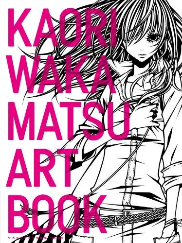 Kaori Wakamatsu Artbook