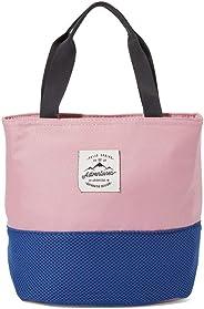 Lock & Lock Tote Lunch Bag Pink HWB811PNK