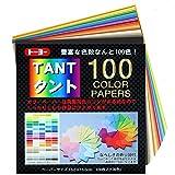 Origamipapier Double Color Origami TANT-Mix 15cm 100 Blatt - 100 Farben 007200