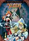 Slayers Try Collection [DVD]