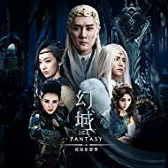 """Ice Fantasy (From """"Ice Fantasy"""" Original Motion Picture Soundtrack)"""