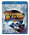 Ritorno Al Futuro - La Trilogia (30th...