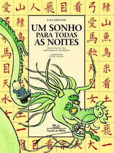 Um Sonho Para Todas As Noites (Em Portuguese do Brasil)